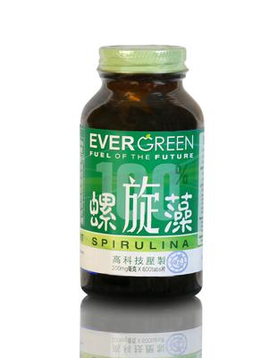 EG_Sml_Bottle02B